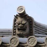 妙蔵寺本堂の鬼瓦